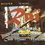 Compilation Le world ...rai avec Chaba Yamina / Cheb Othmani / Fadéla / Sahraoui / Cheb Mami...