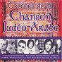 Compilation Trésors de la chanson judéo-arabe avec Luc Cherki / Lili Boniche / Blond Blond / René Pérez / L'Oranaise Reinette...