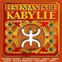 Compilation Les enfants de kabylie avec Lounès Matoub / Ferhat / Aït Menguellet / Malika Yami / Takfarinas...