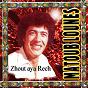Album Zhout aya rech de Lounès Matoub