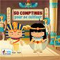 Compilation 50 comptines pour se cultiver avec Gérard Capaldi / Jémy / Jean Marie Friedrich / Titia&GG / André Hornez...