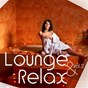 Compilation Lounge relax, vol. 2 avec Vincent Bruley / Fred Dubois / Jean-Pierre Limborg / Georges Bodossian / Nobbs, N Bess...