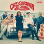 Album Caz gardiner & the badasonics de Caz Gardiner, the Badasonics