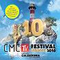 Compilation CMC festival vodice 2018 avec Magazin / TS Meja?I / Drazen Zecic / Neda Ukraden / Mladen Grdovic...