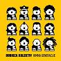 Album Himna generacije de Dubioza Kolektiv