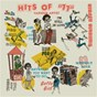 Compilation Hits of '77 avec The Revolutionaries / Turnell Mccormack / The Cordells / Hell & Fire / Maureen Pearson...