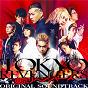 Album Tokyo Revengers ORIGINAL SOUNDTRACK de Yutaka Yamada
