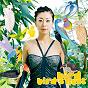 Album Bird's nest de Bird
