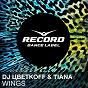 Album Wings de Tiana / DJ ??????FF