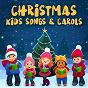 Album Christmas kids songs & carols de Nursery Rhymes & Kids Songs