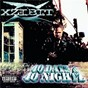 Album 40 dayz & 40 nightz (explicit) de Xzibit