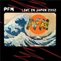 Album Live in japan 2002 de Premiata Forneria Marconi