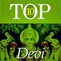 Compilation Top 10 devi avec Kedar Pandit / PT Jasraj / Anup Jalota / Anuradha Paudwal / Shankar Mahadevan...