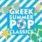 Compilation Greek summer pop classics avec Alexia / Michalis Hatzigiannis / Giorgos Sabanis / Melisses / Dimos Anastasiadis...