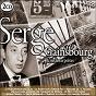 Compilation Serge gainsbourg et ses interprètes avec Patrick Péronne / Serge Gainsbourg / Alain Goraguer / Les Frères Jacques / Michèle Arnaud...