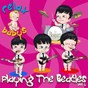 Album Relax baby's playing the beatles, vol. 1 de Relax Baby's