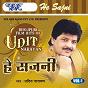 Album He sajni, vol. 1 de Udit Narayan