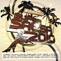 Compilation Super salsa 2010 avec Frankie Negron / Luis Enrique / Adolescentes Orquestra / Rey Ruiz / Marlon...