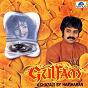 Album Gulfam de Hariharan