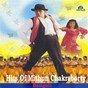 Album Hits of mithun chakraborty de Bhaskar / Soham / Manisha