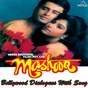 Album Mashooq (bollywood dialogues with song) (original motion picture soundtrack) de Shyam / Surender