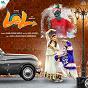 Album Lol - live on lie de Nakash Aziz
