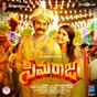 Album Seemaraja (original motion picture soundtrack) de D Imman